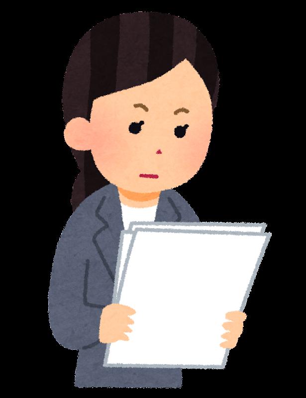 マイナンバーカードの発行日数の目安・発行期間と料金・必要書類
