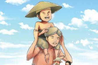 Sepuluh Ribu Lebih Konten Tentang Pendidikan Tersedia di Respositori Kemdikbud