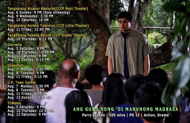 ANG GURO KONG DI MARUNONG MAGBASA schedule