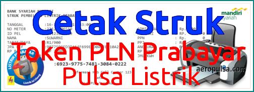 Cetak Struk PLN Prabayar