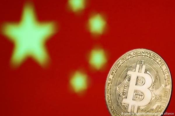 الصين تعلن رسميا عدم قانونية المعاملات المالية التي تنطوي على عملات مشفرة