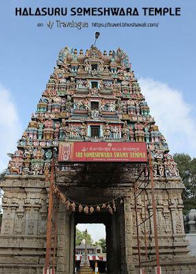 Halasuru Someshwarar Temple Bangalore