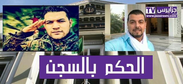 الحكم بالسجن على رضا سيتي 16  و امير ديزاد