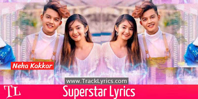 superstar-song-lyrics