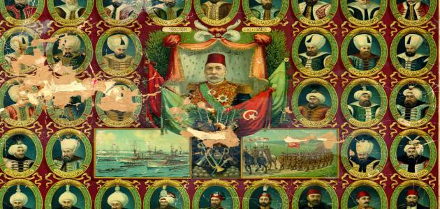 قائمة سلاطين الدولة العثمانية