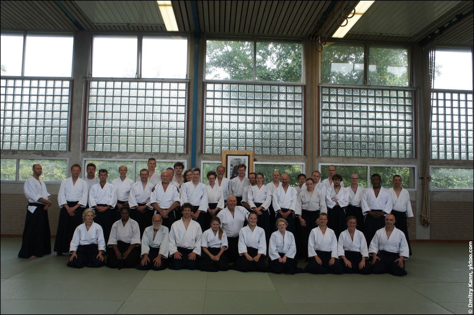 Photo from the July 7th seminar. I'm at the bottom right.