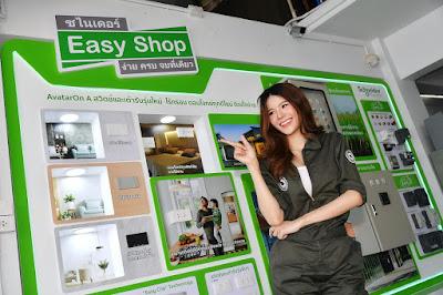 Schneider Electric รุกตลาดเน้นผลิตภัณฑ์กลุ่ม Easy Series ใช้งานง่าย ราคาเบา พร้อมจับมือร้านค้า เปิด Schneider Easy Shop นำร่อง ในคอนเซ็ปต์ ง่าย ครบ จบที่เดียว