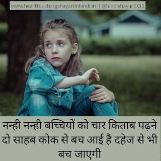 Best 2020 Respect Women Quotes in Hindi, images, Shayari