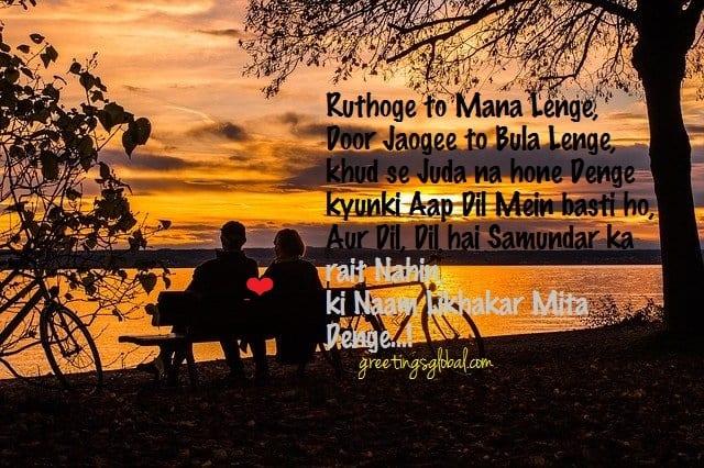 good night images with Hindi Shayari, लाख मिठास है तेर बोली में,