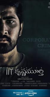 IIT Krishnamurthy 2020 Telugu 480p WEB-DL 350MB With Subtitle