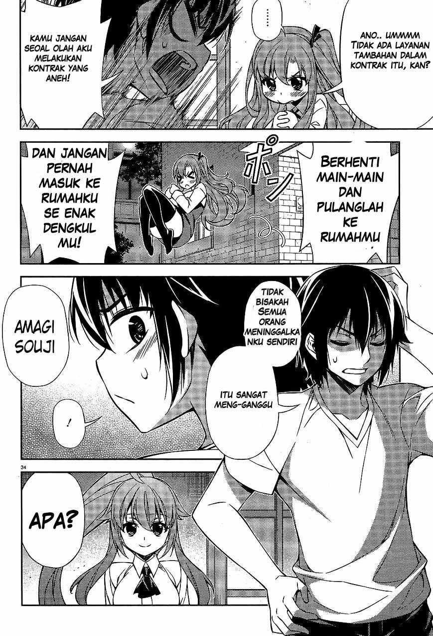 Komik ark romancer 003 - chapter 3 4 Indonesia ark romancer 003 - chapter 3 Terbaru 34|Baca Manga Komik Indonesia