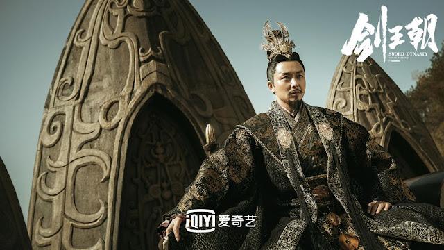 Sword Dynasty xianxia series liu yijun
