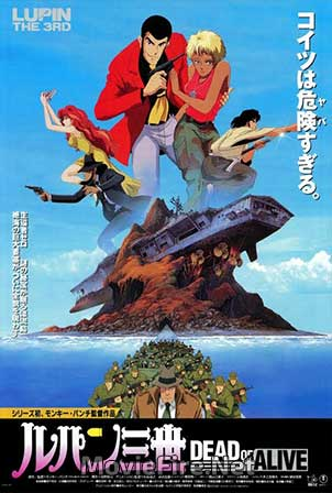 Lupin III: Dead or Alive (1996)