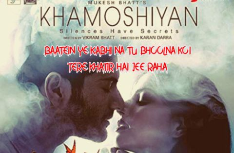 Baatein-Ye-Kabhi-Na-Tu-Bhoolna-Lyrics-image