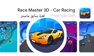 3D Race Master