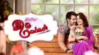 Iniya Iru Malargal Serial 19-06-2018 Zee Tamil Tv Serials Watch Online