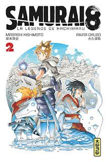 Manga - Samurai 8 - La légende de Hachimaru Tome 2 aux éditions Kana