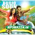 Rajadhi Raja (2016) Telugu Mp3 Songs - LISTEN ONLINE