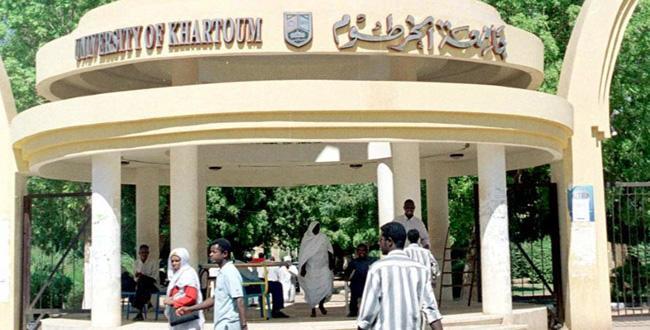 إستئناف الدراسة بجامعة الخرطوم