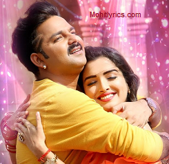 Latest bhojpuri song A Shona has taken from Sher Singh and sung by Pawan Singh & Priyanka Singh. Bhojpuri song A shona song lyrics has written by Sumit Chandravanshi and music has given by Chote Baba. It has directed by Shashank Rai and published by Zee music Company.