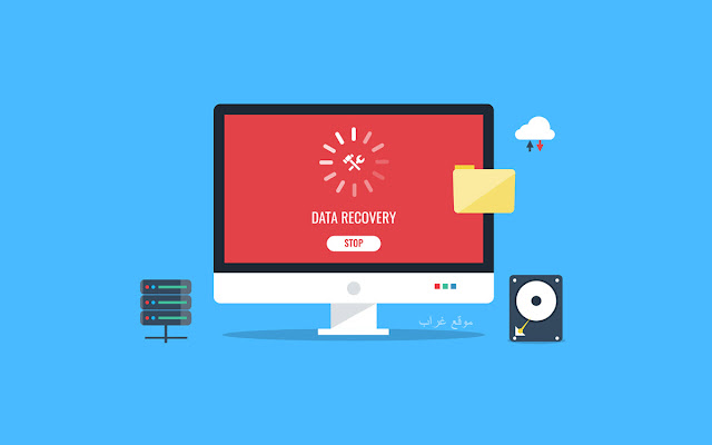 data recovery software