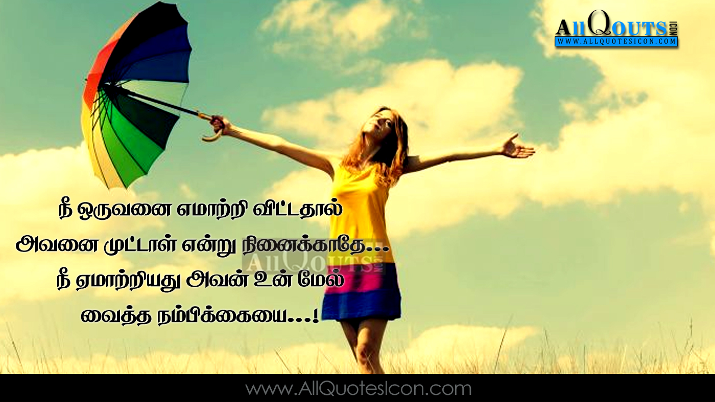 Beautiful Images With Quotes On Life In Tamil Archidev