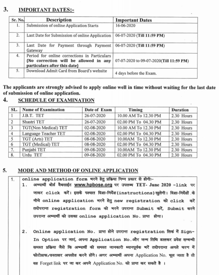 hp tet 2019 notification  hp tet online application form 2020  hp tet 2019 exam date  hp tet june 2019 application form  hp tet june 2020 notification  hp tet result 2020  hp tet syllabus  himachal pradesh teachers eligibility test hp tet languages  hp bose  hp set 2020 exam date  hp tet previous question papers  hp tgt commission 2020