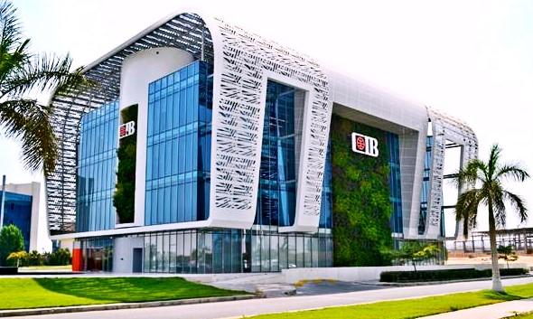 وظائف بنك CIB | اعلان وظائف بنك CIB للمؤهلات العليا فقط -  التقديم على وظائف بنك CIB الكترونى من هنا