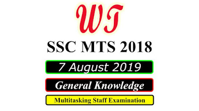 SSC MTS 7 August 2019 All Shifts General Knowledge PDF Download Free