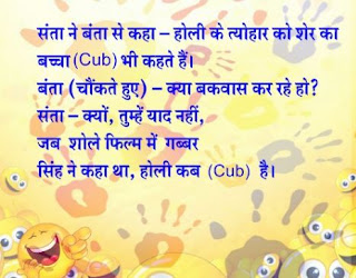 Happy Holi Special Wishes Greetings Photo Pics Images Status34