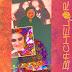 Bachelor - Doomin' Sun Music Album Reviews