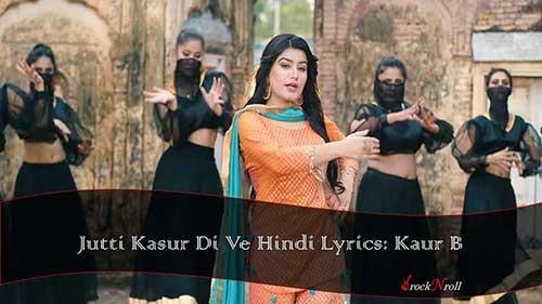 Jutti Kasur Di Lyrics in English - Kaur B