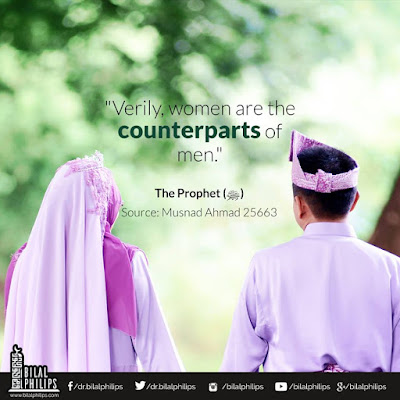 Hadith: Verily, women are the counterparts of men| Islamic Marriage Quotes by Ummat-e-Nabi.com
