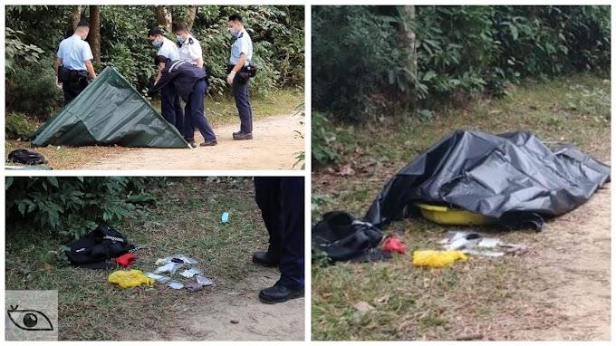 【無可疑】城門水塘發現48歲女浮屍 警方證實:葵涌失蹤人士