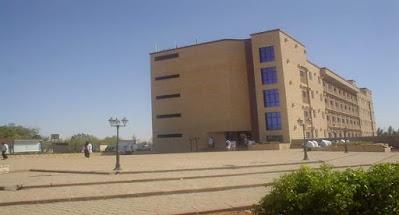 افضل الجامعات السودانية - حقق حلمك