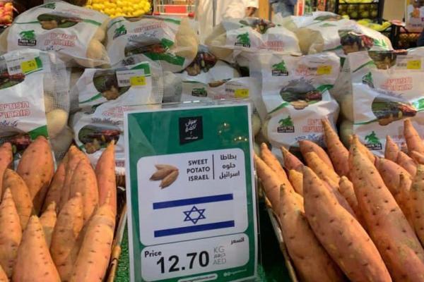 قريبا...اتفاقية تبادل حر بين المغرب وإسرائيل ستسمح للمنتجات المغربية بدخول الأسواق العبرية