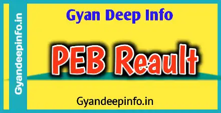 https://www.gyandeepinfo.in/2021/04/peb-mp-selection-test-result-gyandeep.html