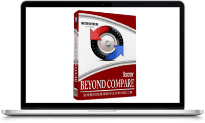 Scooter Beyond Compare 4.3.4 Build 24657 Full Version