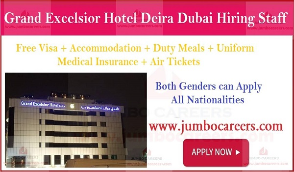 Available hotel job sin UAE, Current jobs in Dubai,