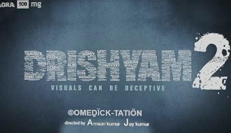 Drishyam 2,