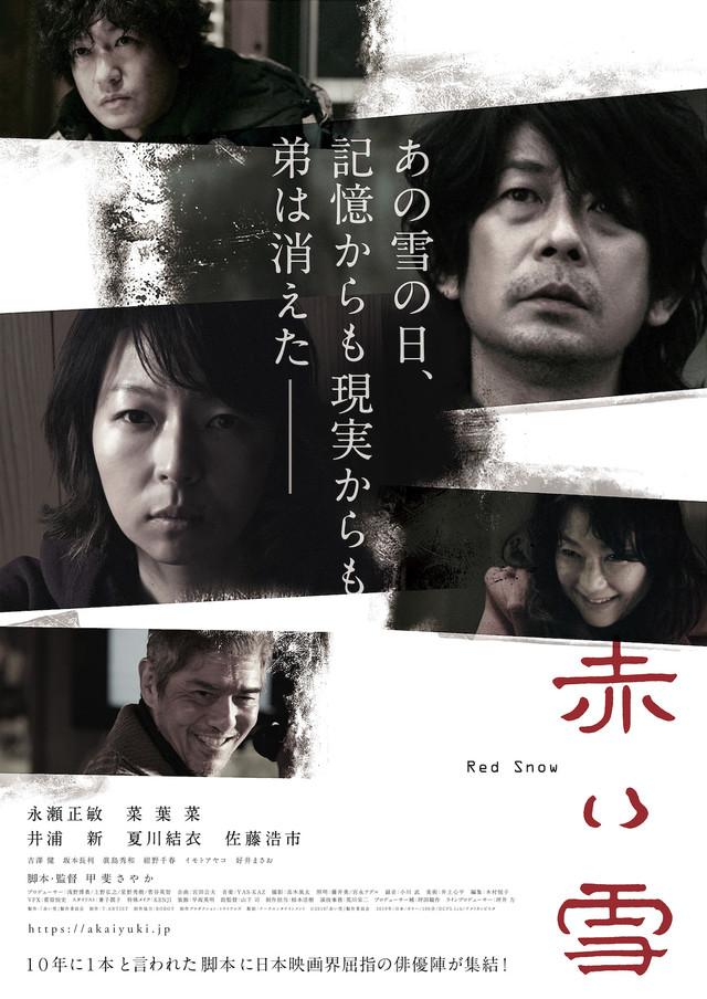 Sinopsis Red Snow (2019) - Film Jepang