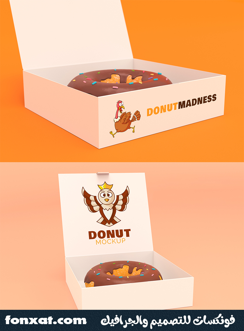 Donut Box Logo Mock up Diamond Heart Box Mock up