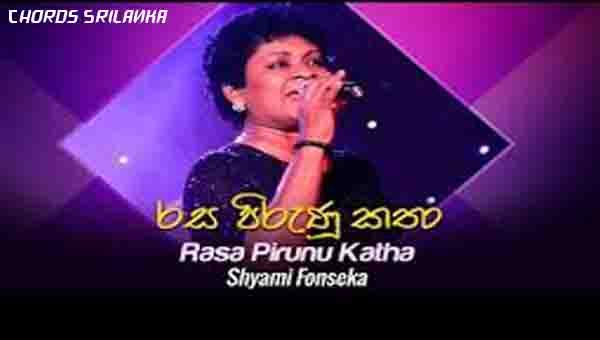 Rasa Pirunu Katha Chords, Shyami Fonseka Songs, Rasa Pirunu Katha Song Chords, Shyami Fonseka Songs Chords, Sinhala Songs Chords,