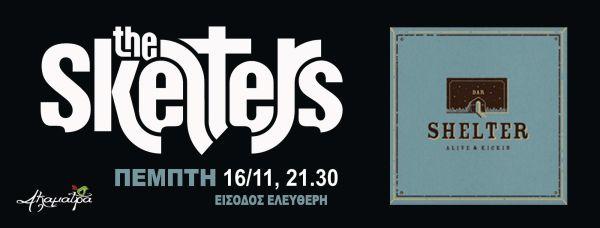 THE SKELTERS: Πέμπτη 16 Νοεμβρίου unplugged @ Shelter Bar (Λάρισα)