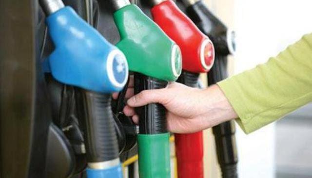 Θέσεις εργασίας στο πρατήριο καυσίμων Nitis Gas στο Ναύπλιο