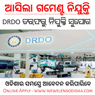 drdo odisha recruitment 2021, Online Apply