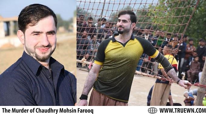 Murder of Chaudhry Mohsin Farooq