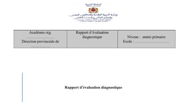 Rapport de l'évaluation diagnostique-5-français et math