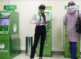 ماهو افضل بنك للودائع في السعودية - كم نسبة الفائدة على الودائع في البنوك السعودية؟