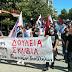 Με Απεργία και απεργιακή συγκέντρωση τιμήθηκε η Εργατική Πρωτομαγιά στα Τρίκαλα